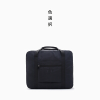 旅行收纳袋大容量便携出差手提袋可折叠衣物整理旅游拉杆箱行李包 大