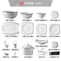 北欧方形碗碟套装家用中式简约个性碗盘子组合景德镇网红骨瓷餐具