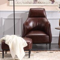 高背沙发椅北欧老虎椅现代简约单人沙发客厅休闲椅卧室单人质沙发