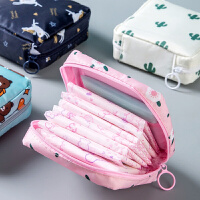 居家家便携卫生巾收纳包随身装姨妈巾的月事小包包女可爱卫生棉袋