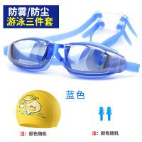 高清防水防雾中大童游泳眼镜男女童透明大框潜水装备新品