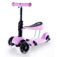三合一滑板车带座椅儿童三轮滑板车闪光婴儿学步车多功能3轮