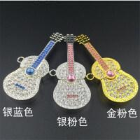 水晶 吉他镶钻 U盘 32GB 个性创意迷你礼品优盘 足量高速可爱金属