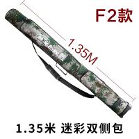 户外钓鱼伞配件钓伞包1.25米 1.3米渔具包鱼竿包钓鱼伞包 F2款1.35米 迷彩色双侧包