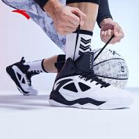 【满99-20】安踏篮球鞋男高帮运动鞋官网春季2021新款正品学生防滑球鞋男鞋 91931109