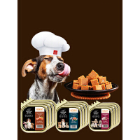 狗罐头湿粮拌饭妙鲜牛肉粒包泰迪金毛幼犬大小型犬粮宠物狗狗零食 s8r