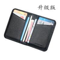2018新款真皮卡包男士超薄卡夹多功能小钱包迷你驾驶证皮套名片包