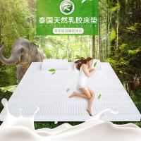 乳胶床垫橡胶1.8m床2米7.5cm双人榻榻米垫定制