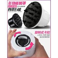 吹风机头发烘干罩卷发 电吹风机风罩卷发接口吹头发神器造型烘干罩烘发罩卷发筒通用
