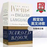 华研原版 英文版诗歌集 英文原版书 The Best Poems of the English Language 正版
