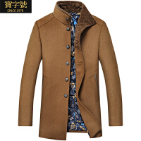 羊剪绒皮毛一体领男士羊绒大衣风衣冬装中长毛呢外套加厚毛呢大衣