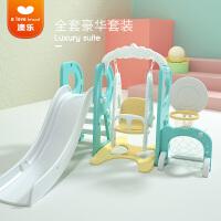 澳乐滑滑梯室内家用儿童多功能秋千组合宝宝户外幼儿园游乐场 R字母组合滑梯-三合一