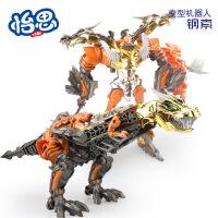 变形玩具金刚 恐龙钢索变型机器人 儿童益智模型玩具