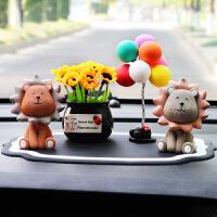 汽车内饰品摆件创意摇头狮子出入保平安个性可爱男女高档车载漂亮