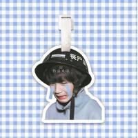 时代少年团刘耀文行李牌书包挂件挂牌吊牌演唱会应援周边定制同款