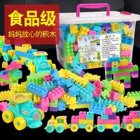 儿童塑料积木桌拼图拼装拼插益智大颗粒大号宝宝智力开发动脑玩具