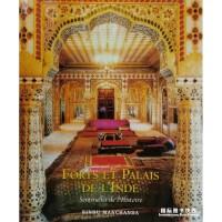 印度哨兵的宫殿和堡垒 Forts et palais de l'Inde