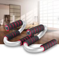 S型俯卧撑支架 运动锻炼健身器材家用钢俯卧撑架