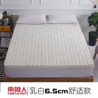 床垫米软硬两用厚厚席梦思床垫米