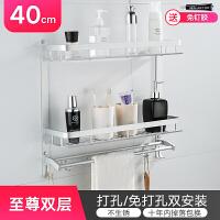 【新品特惠】浴室置物架太空铝卫浴置物架双层毛巾架单层壁挂2层卫生间置物架