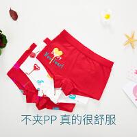 本命年红色儿童内裤女童平角短裤9-13岁男大童四角底裤