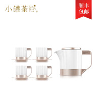小罐茶行政套装2.0版骨瓷茶具茶杯 高温耐热茶具 茶具套组