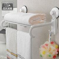 双庆吸盘式浴室毛巾架双层毛巾杆浴巾架卫生间吸壁挂架置物架(1806)