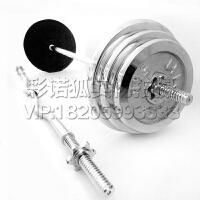 电镀杠铃杆1.2/1.5/1.8/米曲杆直杠哑铃片套装哑铃杆举重杠铃
