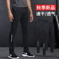 运动裤男长裤速干透气健身跑步裤直筒收口宽松休闲小脚裤子