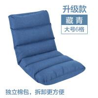 懒人沙发榻榻米可叠单人小沙发床上电脑靠背椅子地板沙发 六格麻布藏青色