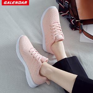 【折上1件9折/2件8.5折】Galendar女子跑步鞋轻便缓震透气校园女生运动休闲跑步鞋FLA65