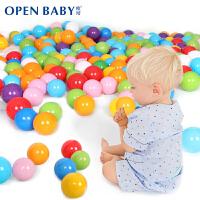 波波球宝宝彩色球泡泡塑料球婴儿童海洋球池围栏小球球类玩具