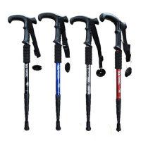 户外专业登山杖弯柄超轻户外登山杖徒步手杖 直型折叠手杖爬山杖4节伸缩铝合金拐杖