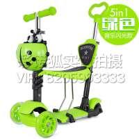 儿童滑板车3轮4轮婴儿闪光踏板多功能学步车四合一滑板车可坐
