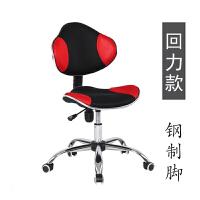 电脑椅家用舒适小型办公椅无扶手小巧升降职员椅人体工学靠背椅子 回力款 (托盘连接杆可回弹) 钢制脚