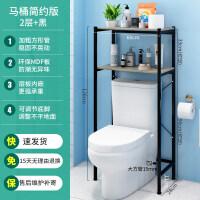 【新品特惠】洗衣机置物架子落地卫生间滚筒上方收纳阳台洗衣柜浴室马桶储物架