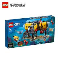 【����自�I】LEGO�犯叻e木 城市�MCity系列 60265 海洋探�U基地 玩具�Y物