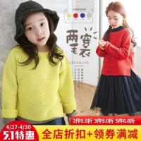 2017秋冬新款韩版童装女童毛衣中大童针织开衫儿童前后两穿外套潮