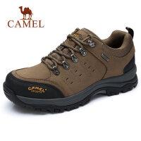 骆驼户外徒步登山鞋男 防滑耐磨缓震休闲运动鞋