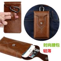 6寸华为Mate8手机袋10腰包竖款挂腰皮套手机包薄穿皮带男士 p