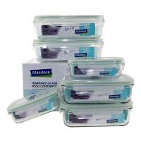 GlassLock/三光云彩 韩国进口钢化玻璃保鲜盒 饭盒6件套装 GL63
