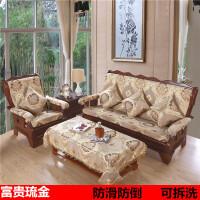 实木沙发坐垫沙发垫加厚海绵带靠背联邦椅垫春秋椅垫冬可定做