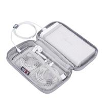 【新品特惠】数据线收纳包电源充电器盒多功能电子产品旅行便携配件整理袋