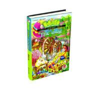 麦咭小怪兽芝麻放大镜系列 4:百变的超能量 周艺文著 9787534459740 江苏美术出版社