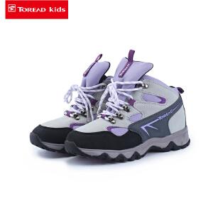 探路者童鞋儿童运动鞋Toread女童户外中帮登山童鞋