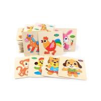 儿童玩具女孩男孩1-2-3-6周岁木质拼图早教宝宝积木制立体