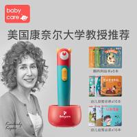 babycare点读笔16G幼儿早教点读书儿童英语启蒙故事早教机玩具有声书