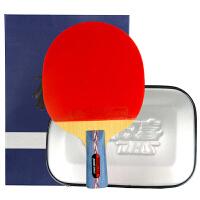红双喜/DHS乒乓球拍成品拍装狂飚系列NO.1直拍狂飙NO.2横拍