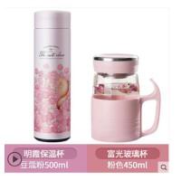 富光玻璃杯女学生家用水杯ins韩版文艺办公茶杯创意带盖保温杯子