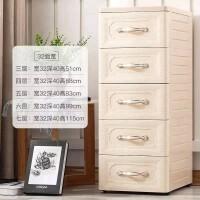32/38/42宽夹缝收纳柜塑料床头柜储物箱抽屉式卫生间厨房置物架 32面欧式米 7个